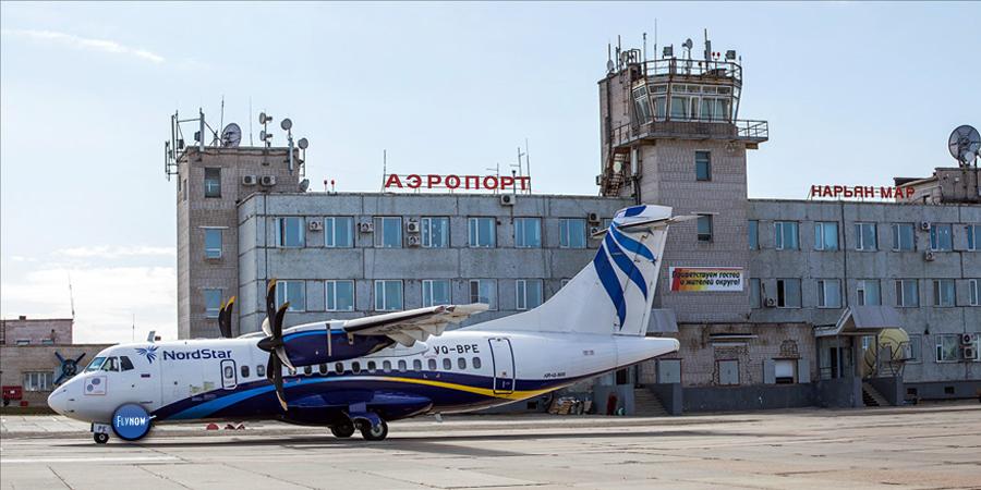 Аэропорт Нарян-Мар