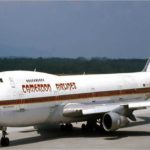 35 2 150x150 - Гаруа заказать самолет город: Гаруа страна: Камерун