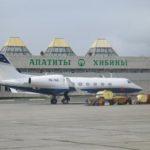 35 3 150x150 - Аэропорт Лию (Lihue) коды IATA: LIH ICAO: PHLI город: Лию (Kauai Island) страна: США (United States)