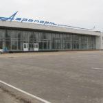 36 4 150x150 - Аэропорт Седалии (Sedalia) коды IATA: DMO ICAO: KDMO город: Седалии (Sedalia) страна: США (United States)