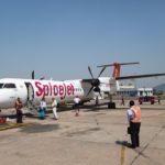 39 6 150x150 - Аэропорт Малда (Malda) коды IATA: LDA ICAO: VEMH город: Малда (Malda) страна: Индия (India)