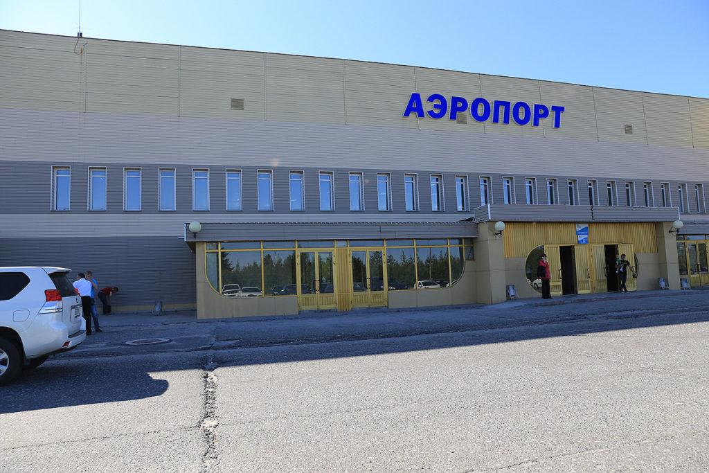 Аэропорт «Ноябрьск