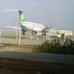4 2 150x150 - Аэропорт Блейне (Blaine) коды IATA: BWS ICAO: KBWS город: Блейне (Blaine) страна: США (United States)