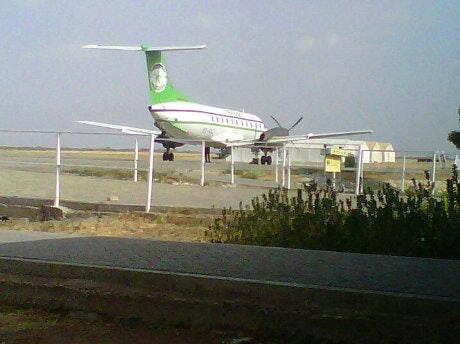 Аэропорт Ваджир
