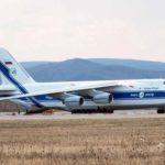 40 150x150 - Аэропорт Онжива (Ongiva) коды IATA: VPE ICAO: FNGI город: Онжива (Ongiva) страна: Ангола (Angola)