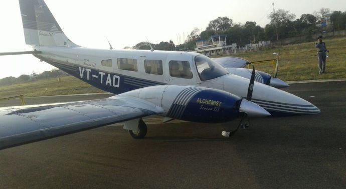 41 4 - Аэропорт Джамшедпур (Sonari) коды IATA: IXW ICAO: VEJS город: Джамшедпур (Jamshedpur) страна: Индия (India)