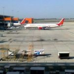 43 2 150x150 - Аэропорт Малда (Malda) коды IATA: LDA ICAO: VEMH город: Малда (Malda) страна: Индия (India)
