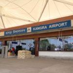 45 4 150x150 - Аэропорт Бердсвилл (Birdsville) коды IATA: BVI ICAO: YBDV город: Бирдсвилл (Birdsville, Queensland) страна: Австралия (Australia)