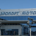 46 3 150x150 - Аэропорт Эфоги (Efogi) коды IATA: EFG ICAO:  город: Эфоги (Efogi) страна: Папуа - Новая Гвинея (Papua New Guinea)