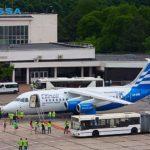 47 150x150 - Одесса заказать самолет город: Одесса страна: Украина