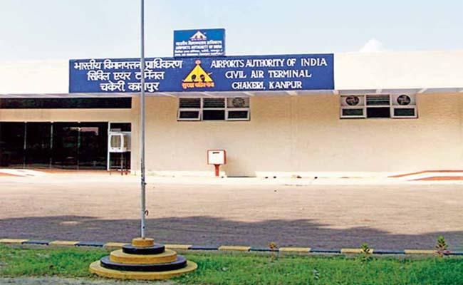 47 2 - Аэропорт Канпур (Kanpur) коды IATA: KNU ICAO: VIKA город: Канпур (Kanpur) страна: Индия (India)