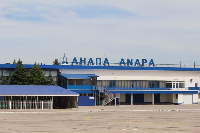 Аэропорт Витязево