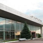 5 7 150x150 - Аэропорт Чернигов (Chernigov) коды IATA: CEJ ICAO: UKKL город: Чернигов (Chernigov) страна: Украина (Ukraine)