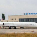 53 150x150 - Аэропорт Чернигов (Chernigov) коды IATA: CEJ ICAO: UKKL город: Чернигов (Chernigov) страна: Украина (Ukraine)