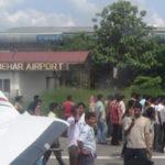 55 2 150x150 - Куч-Бехар заказать самолет город: Куч-Бехар страна: Индия