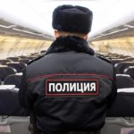 63364 i gallerybig 150x150 - С рейса авиакомпании Ural Airlines сняли пьяного дебошира