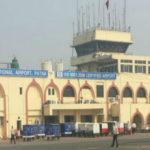 69 150x150 - Патна заказать самолет город: Патна страна: Индия