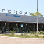 7 6 150x150 - Мариуполь заказать самолет город: Мариуполь страна: Украина