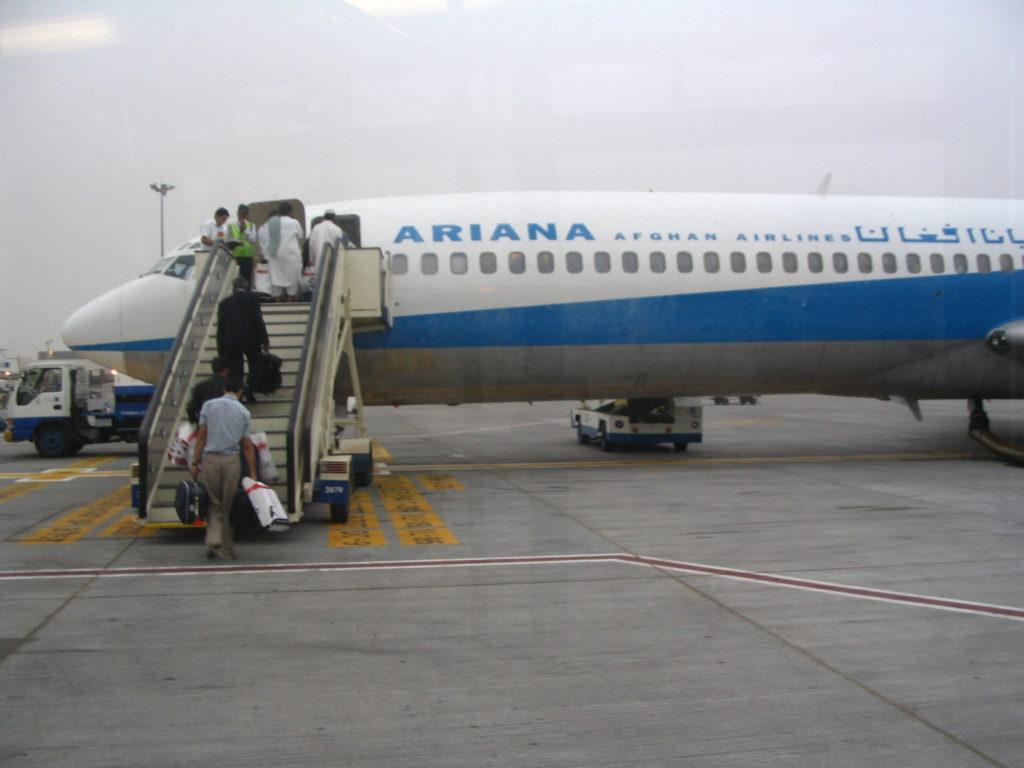 Аэропорт Гаруахи