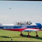 76 150x150 - Гнаровейн заказать самолет город: Гнаровейн страна: Папуа - Новая Гвинея