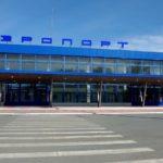 9 15 150x150 - Аэропорт Эмо (Emo) коды IATA: EMO ICAO:  город: Эмо (Emo) страна: Папуа - Новая Гвинея (Papua New Guinea)