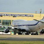 9 7 150x150 - Аэропорт Кох Конг (Koh Kong) коды IATA: KKZ ICAO: VDKK город: Кох Конг (Koh Kong) страна: Камбоджа (Cambodia)