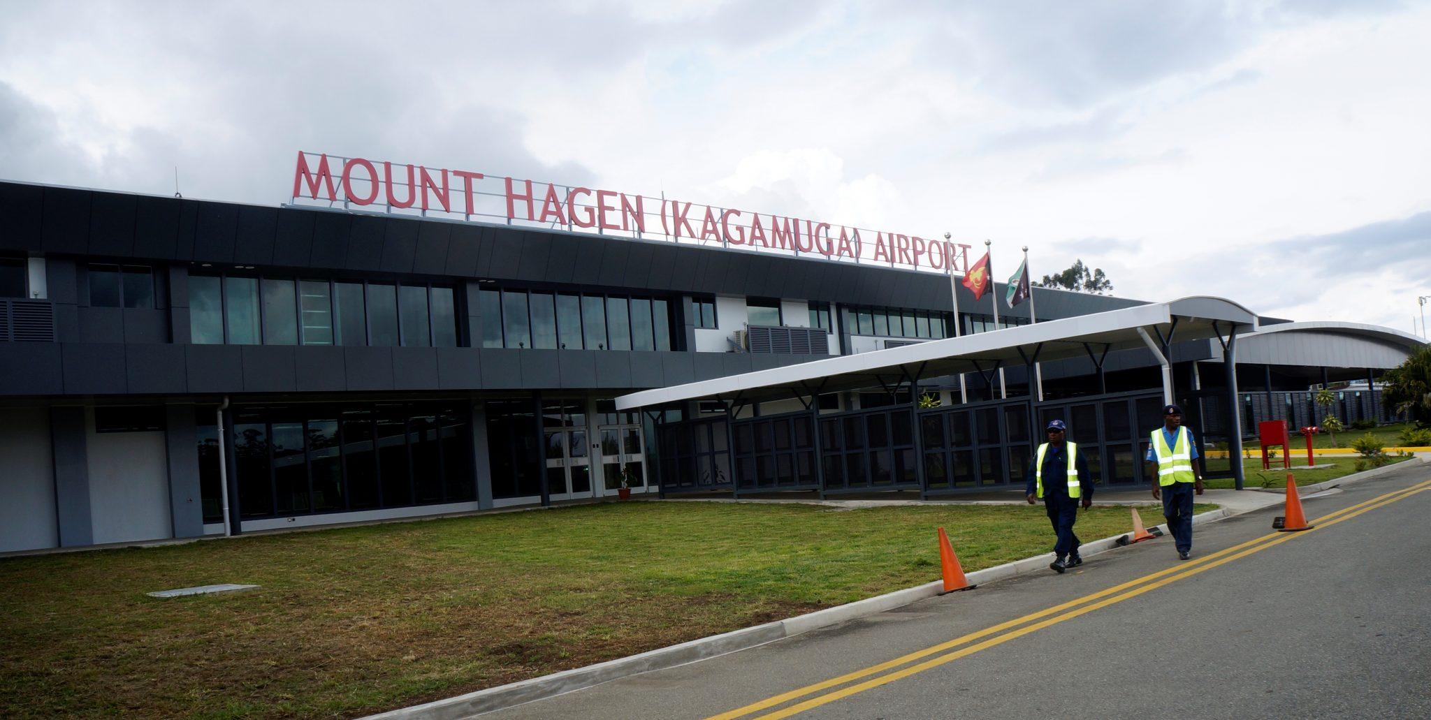 Аэропорт кагамуга