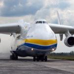 98 150x150 - Аэропорт Мараба (Maraba) коды IATA: MAB ICAO: SBMA город: Мараба (Maraba) страна: Бразилия (Brazil)
