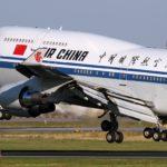 Air China 150x150 - Авиакомпания «Sichuan Airlines» начала выполнять рейсы в Санкт-Петербург