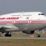 Air India 150x150 - Аэропорты Израиля