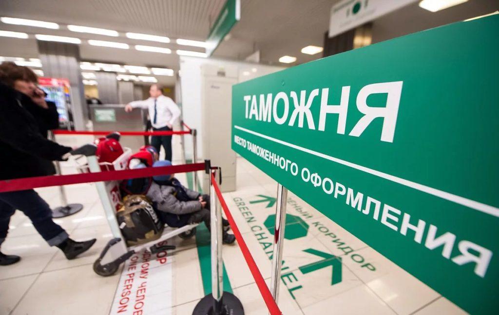 Domodedovo 1024x648 - Гражданина Швейцарии задержали в аэропорту «Домодедово»