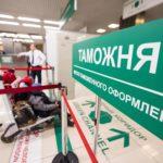 """Domodedovo 150x150 - В """"Шереметьево"""" задержали пассажирку из Парижа с драгоценностями"""