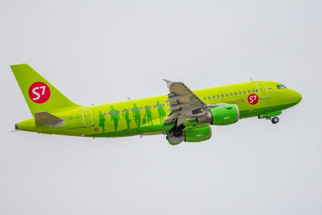 S7 Airlines 1024x683 - S7 Airlines запускает новые рейсы в Турцию