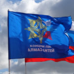 almaz antey 150x150 - Отечественная разработка «Альманах» внедрена в «Пулково»
