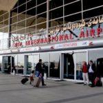 erbil 150x150 - Аэропорты Ирака