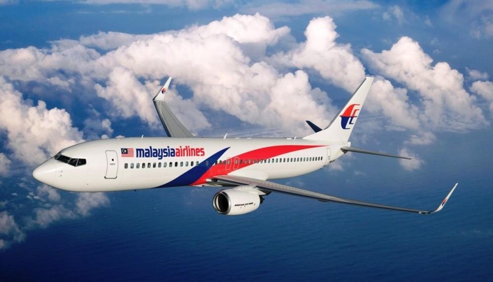 fa54ed586ed19cb02397f4d2e026d6a1 XL - На картах Google обнаружен пропавший малазийский Boeing 777