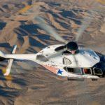 h160 2 150x150 - Новый прототип Airbus Helicopters