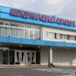 khabarovsk 150x150 - Льготных билетов  в Крым больше не будет