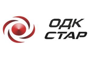 odk star - Авиадвигатели ПД-35 оснастят автоматической системой управления