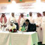 В Саудовской Аравии с 2021-го года будут собирать Ан-132