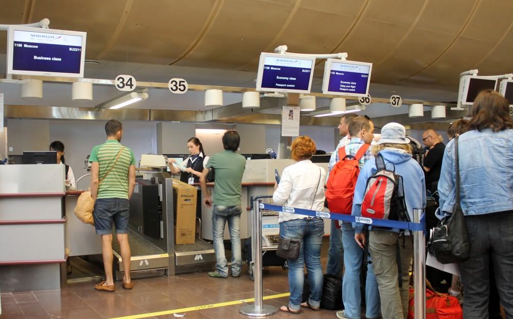 Очередь в аэропорту, онлайн регистрация