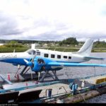 53 150x150 - Аэропорт Мунбил (Munbil) коды IATA: LNF ICAO:  город: Мунбил (Munbil) страна: Папуа - Новая Гвинея (Papua New Guinea)