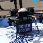 630 360 1522660399 6696 150x150 - Повторный запуск беспилотника «Почты России» состоится в конце мая