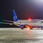 7877 150x150 - Аэропорт Нальчика устранил нарушения