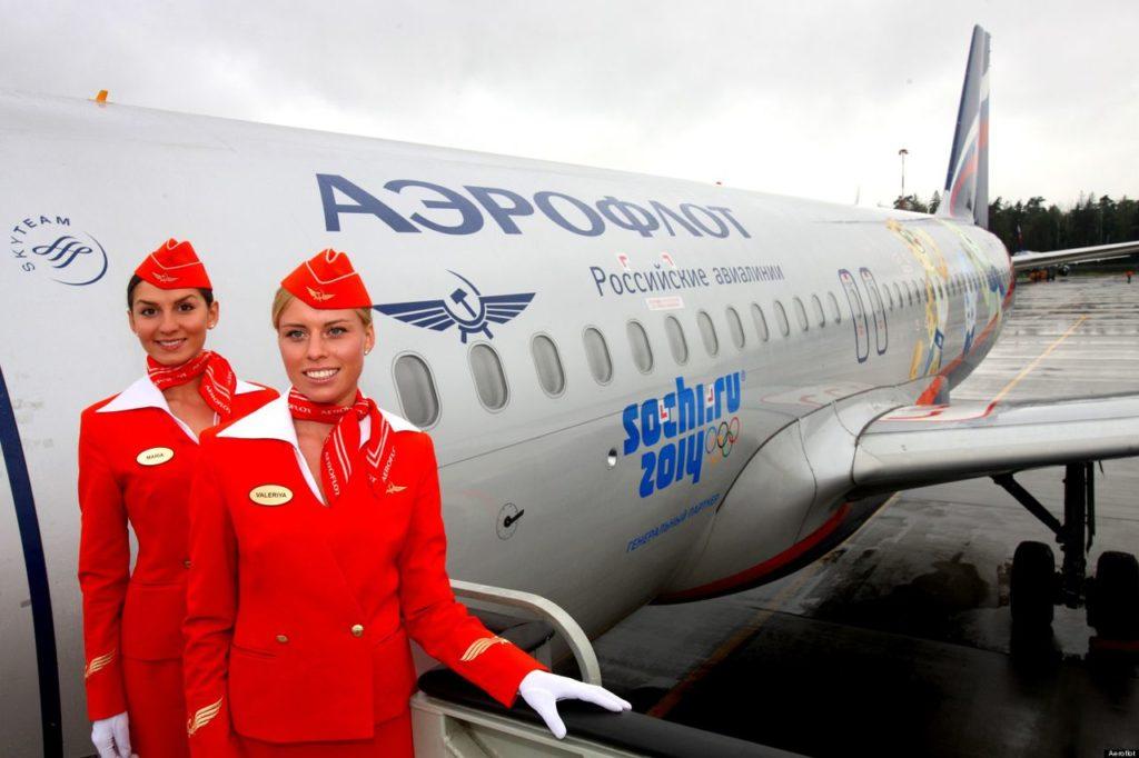 ae`roflot 1024x682 - «Аэрофлот» предупредил о махинациях с бесплатными билетами