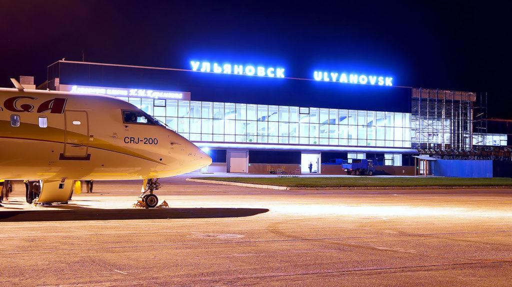 Аэропорт «Ульяновск» откроется в мае после реконструкции
