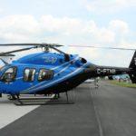bell helicopters textron canada bell 20705 150x150 - Новая Зеландия тестирует беспилотное аэротакси