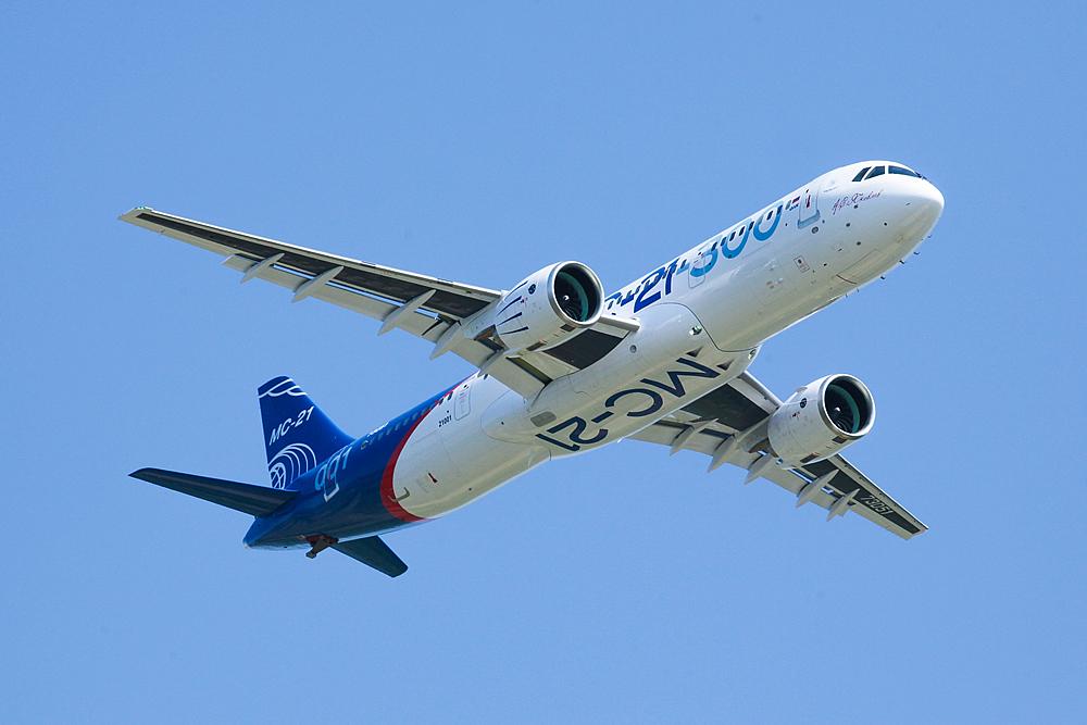 Air Kyrgyzstan планирует закупать самолеты в России