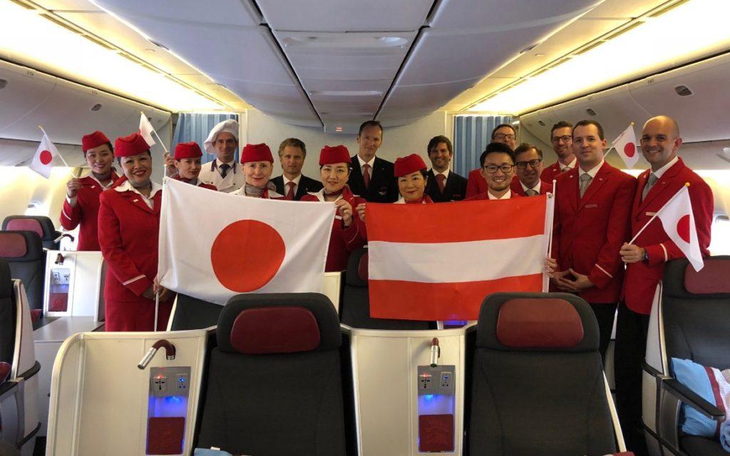 1515 1024x640 - Austrian Airlines возобновляет полёты в Токио и Кейптаун