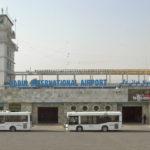 37 150x150 - Аэропорт Мазари-Шариф (Mazar-i-sharif) коды IATA: MZR ICAO: OAMS город: Мазари-Шариф (Mazar-i-sharif) страна: Афганистан (Afghanistan)